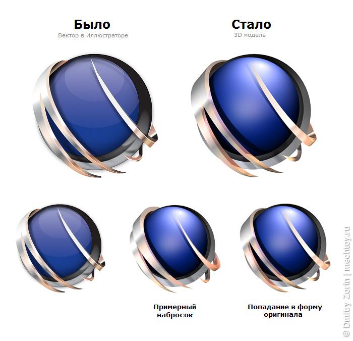 3d-logo-freelance-1