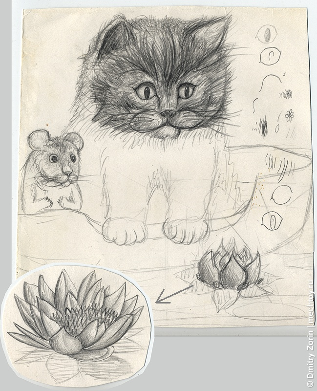 old-scetches-1-kote-mouse