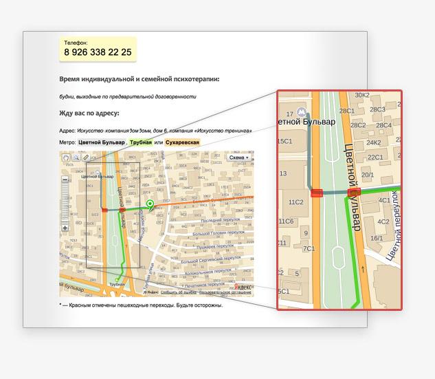 site-ggolishev-page-4-map
