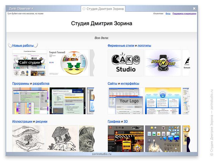 april-report-browser-1