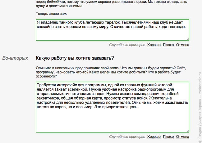 april-report-order-good-example-1