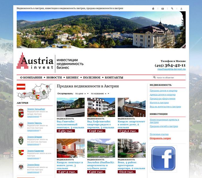 sovet-austria-invest-ru-page-1s