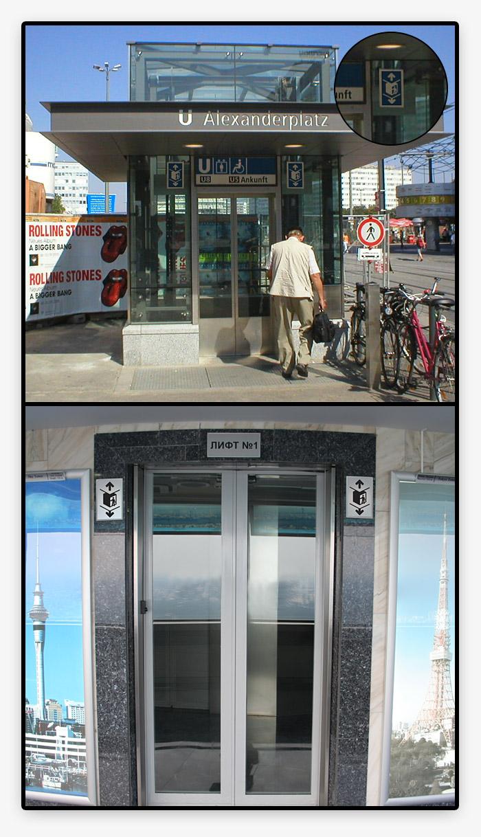 elevator-id-3-logo-test